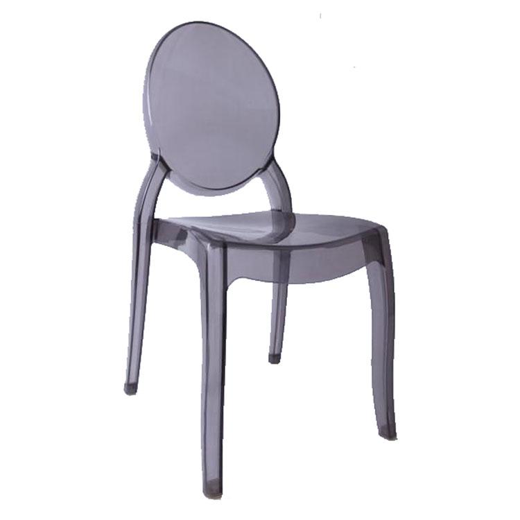 Detroit Chiavari Smoke Ghost Chair Front